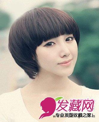 导读:蘑菇头短发发型 都说齐刘海是萌妹子,也是最具甜美可爱气质的发