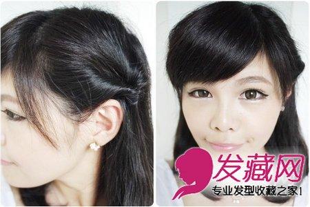 好看中长发怎么扎 饱满的盘发发型(4)图片
