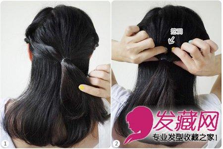 好看中长发怎么扎 饱满的盘发发型(5)
