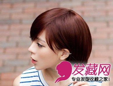 沉稳大方的红棕发色.小个子女生一样可以轻松驾驭.