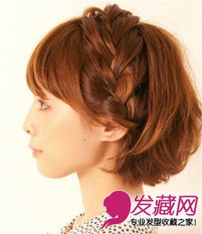 短发怎么编 简单甜美的短发编发教程(6)