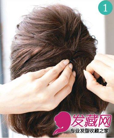发型网 发型diy 编发教程 > 短发怎么扎好看 轻轻抓一抓头顶的发丝图片
