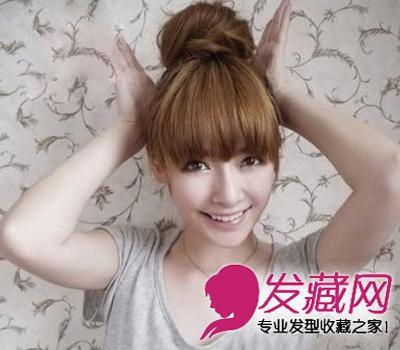 出游发型怎么扎 两款韩式扎发一学就会 →韩式编发发型扎法 花苞头图片