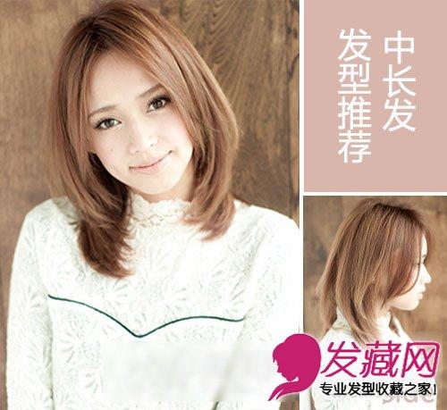 拯救大脸的中长发发型 显瘦效果很明显(3)