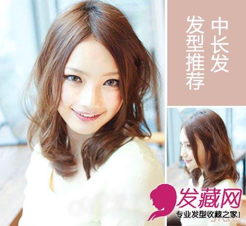 【图】拯救大脸的中长发发型