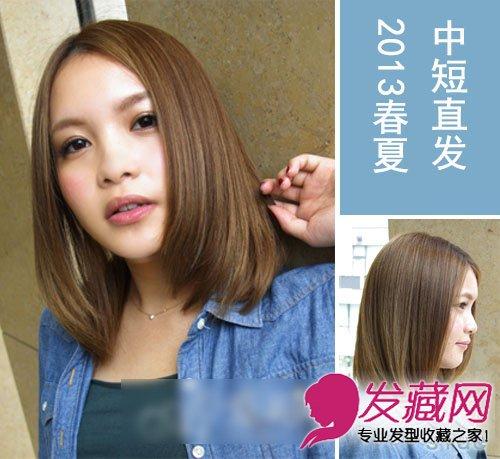 齐刘海中短发 棕灰色的染发很有气质(8)  导读:优雅大方的中短发 方脸