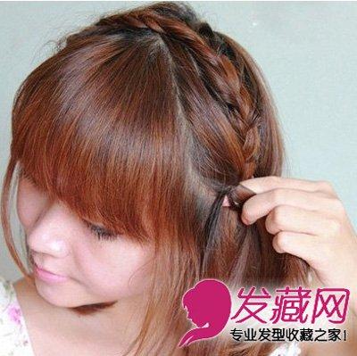 短发发型 > 齐肩短发怎么扎好看 齐刘海甜美可爱(5)  导读:步骤四:将