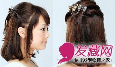 齐肩短发怎么扎好看 女生齐肩短发发型(8)