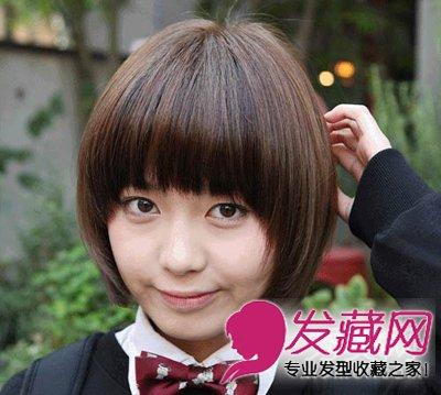 齐刘海黄褐色学生短发