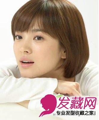 齐刘海短发发型的宋慧乔,一改往日的小女人风格,反而走起了俏皮可爱