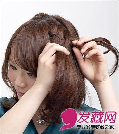 发型网 流行发型 bobo发型 > 波波头怎么扎好看 甜美款短发编发教程(3图片