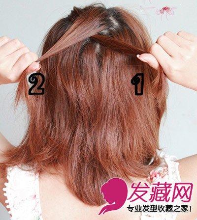 麻花辫是最能诠释浪 →春季出游头发怎么扎 3款仙气发型正流行图片