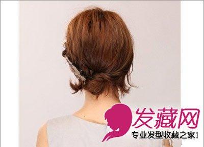 最新编发教程图解 蓬松的发辫略带凌乱感  导读:从后面看,短发发尾的