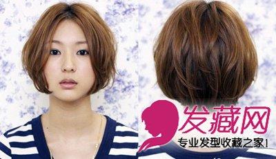 最新波波头短发发型图片 最in减龄造型