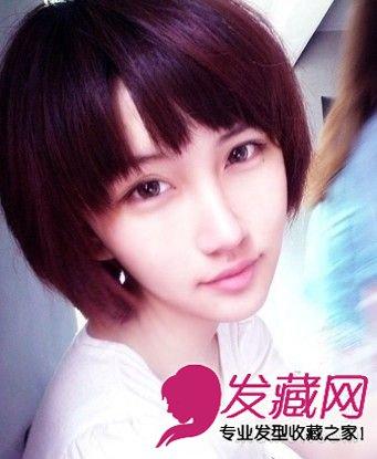 荷叶头发型齐刘海清新又减龄 我想你也需要 →刘海 短发萌炸了!