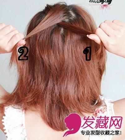 短发怎么扎好看 简单短发编发女人味十足(10)