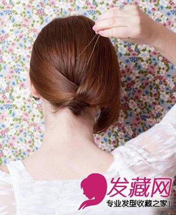 > 2款简单扎发教程 教你长发变短发的扎法(5)  导读:步骤四:用u型发夹