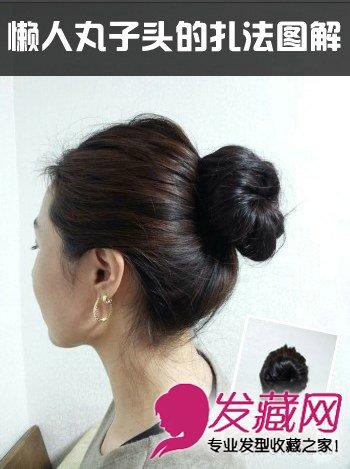 【图】活泼可爱的丸子头 快速搞定夏季盘发_盘发发型