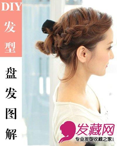 清爽甜美的盘发教程图解(4)  导读:step 4:然后将辫子围绕小马尾圈成
