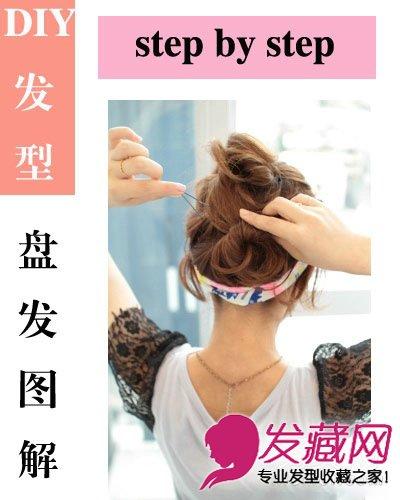 短发怎么扎好看 清爽甜美的盘发教程图解(9)