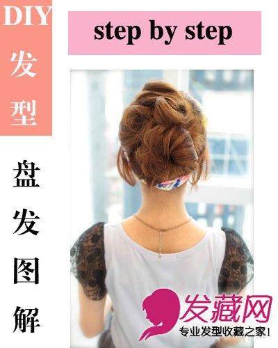 女生短发发型编织 短发编发发型  女生短发发型编织 短发编发发型步骤