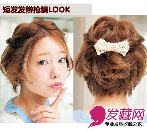 清爽短发编发 白色蕾丝质感的蝴蝶结更加纯情