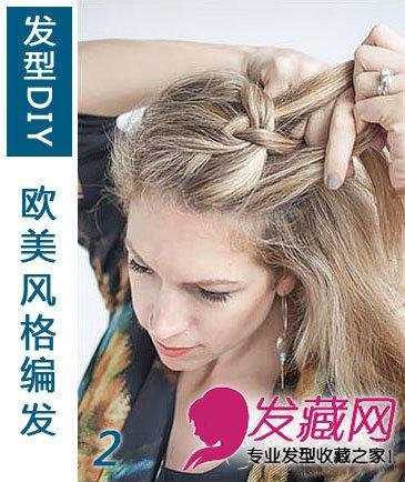 diy一款荷兰鱼尾辫美cry 长发就要这样扎 →花环式编发教程 图解图片