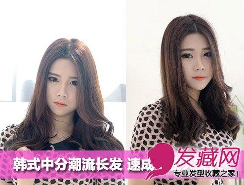 发型网 流行发型 时尚发型 > 最新中分黑色卷发 中分长发瘦脸好看(8)图片