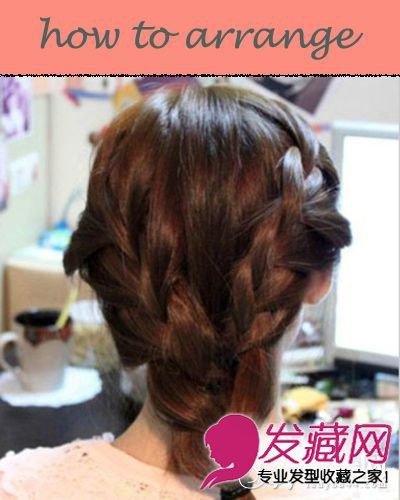 韩式包包头发型图片 清爽盘发发型 →韩式小清新气质心形编发 编发