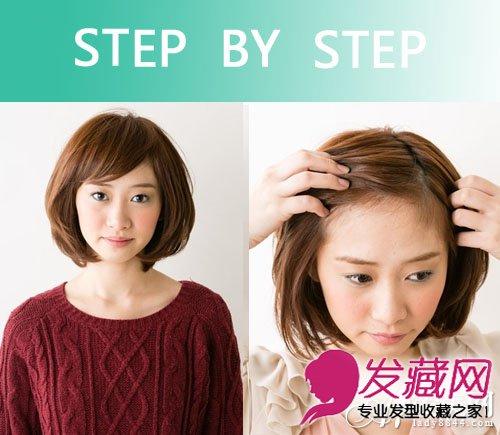 短发新娘编发发型 美艳清新更感人(2)