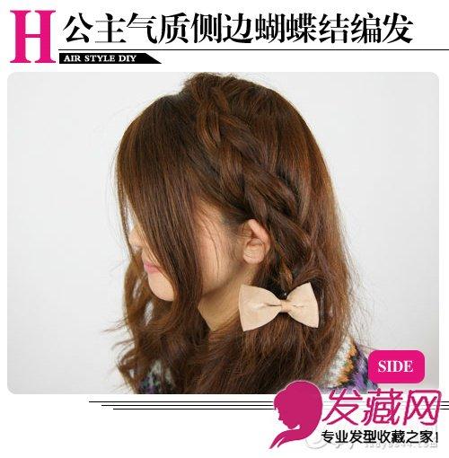 斜刘海 中长发 梨花头 扎发很是别致,发尾微卷,带出一种优雅的复古风