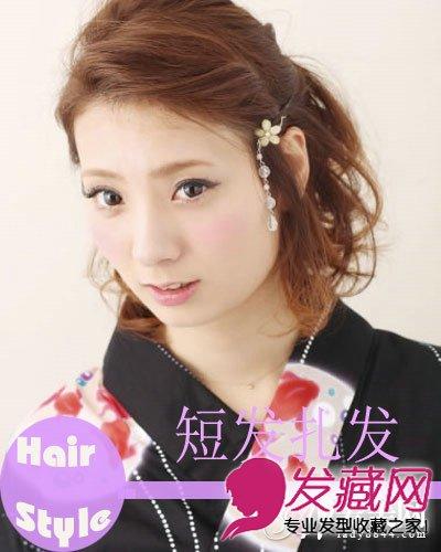 【图】甜蜜短发发型扎法大全让夏日精致面容