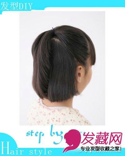 > 最新小女孩发型图片 打造可爱小公主(2)  导读:step 1 取一半的头发