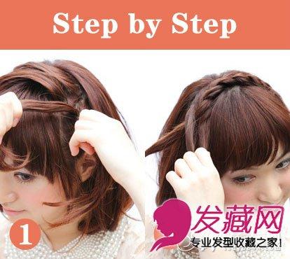 波波头发型的中短发发型 甜蜜短发发型扎法