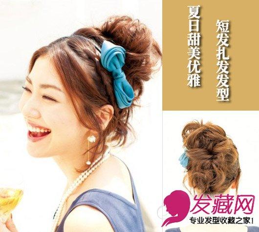短发怎么扎好看 玩转优雅发型设计(6)