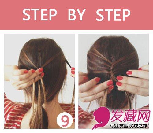女生非主流发型 > 新款长发扎法 编发变出别样公主头(5)     编发步骤