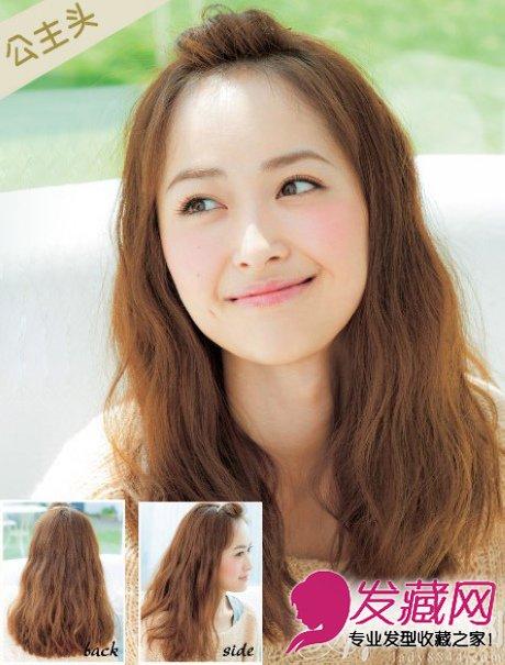 胖脸夏季中长发盘发发型图片