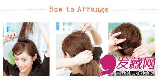 发髻的扎法图解夏季;   2,将头发扎起低位马尾,将头顶的头发抓蓬松