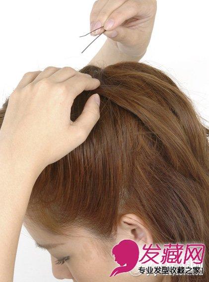 清新头顶蓬松发型步骤图五