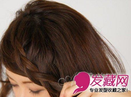 刘海麻花辫编发教程 别致斜刘海发型
