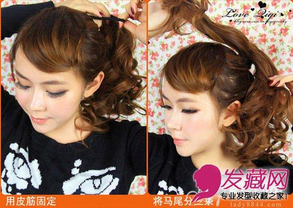 教你减龄蓬蓬花苞头(3)【图】花苞头盘发卷发怎么扎