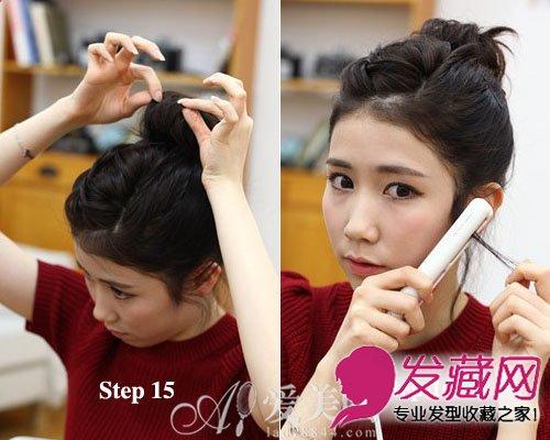 现在比力流行的编发元素 实用韩式丸子头扎法(8)