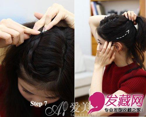 现在比力流行的编发元素 实用韩式丸子头扎法(4)
