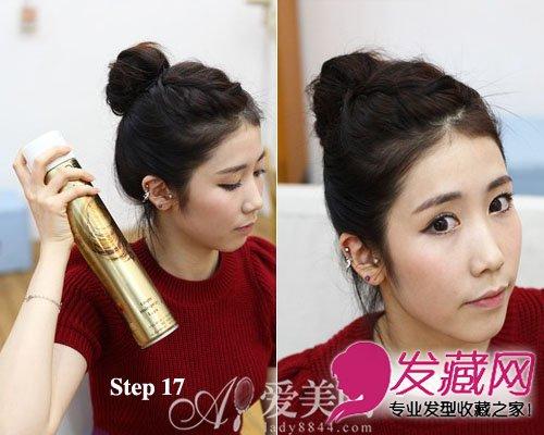 简单丸子头扎法图解】韩式盘发;   第八步:最后,在固定好的蓬松丸子头