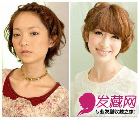 短发编发造型,利用前面刘海与两侧头发举行编发,不仅让前面越发清新