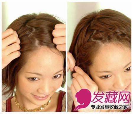短发编发发型diy 简朴不失帅气可爱(3)