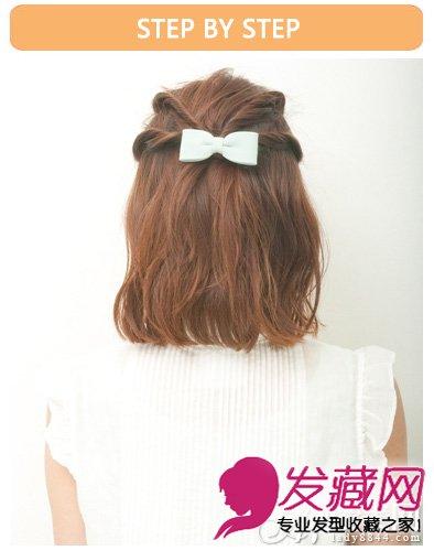 中短发扎发教程图解 冬季发型甜度刚刚好 →时尚韩国中短发烫发发型图片