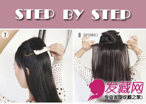 卷发怎么扎好看 清新韩式发型扎法图解(4)