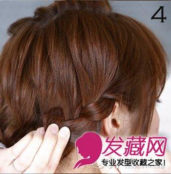少女麻花辫直发扎发造型 轻松打造公主风(4)
