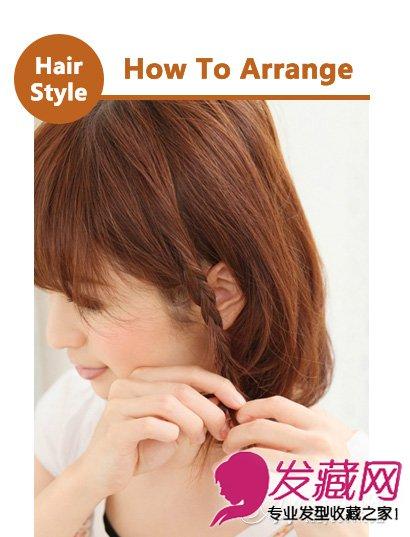 短发编发 辫子编发公主头半扎发(4)  导读:step2:将这束头发编织成